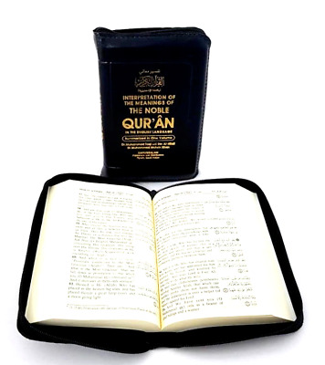 The Noble Qur'an Arabic Text with English Translation(Leather Zipped Case)14x9cm