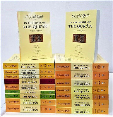 In The Shade Of The Quran (18 Volumes - Paperback)