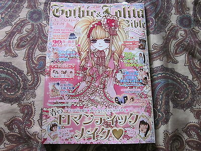 Gothic & Lolita Bible vol.55 / Japan Japanese Fashion Book Magazine