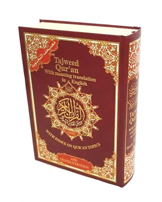SPECIAL OFFER! Tajweed Quran with English Translation & Transliteration (Large)