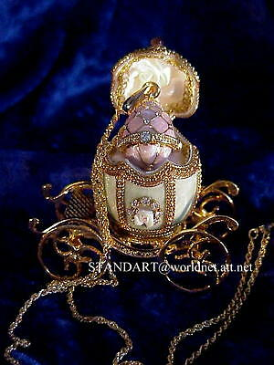 Russian Empress Alexandra Romanov Carriage Egg with Faberge Pendant Necklace