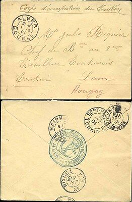 ALGERIA to FRENCH INDOCHINA 1904 MILITARY NAVAL to LAM + SEPT PAGODES + HONGAY