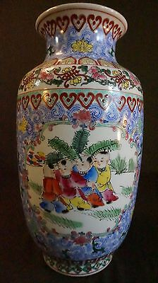Very Fine Large Chinese Republic Period Famille Rose Baluster Polychrome Vase