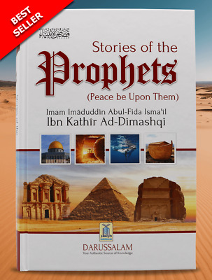 Stories of the Prophets (Peace be upon them) - DS
