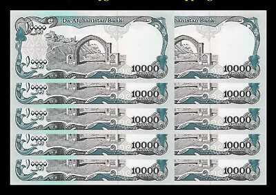 Afghanistan 100000  Afghani 10 x 10,000 10000 Afghanis Notes - Lot Of 10 Notes