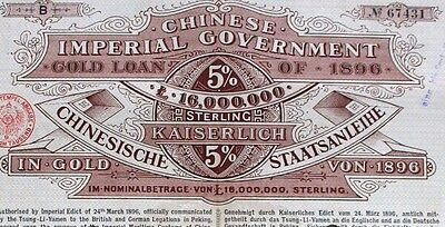 China 1896 Chinese Imperial Government hist. bond gold loan + coupons 50 Lstg