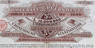 China 1896 Chinese Imperial Government hist. bond gold loan with coupons 50 Lstg