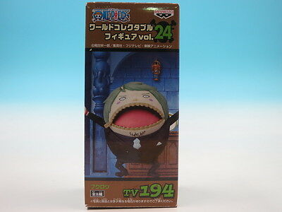 One Piece World Collectible Figure vol.24 TV194 Fukuro Banpresto
