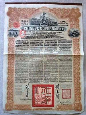 1913 Chinese Government Bond REORGANISATION GOLD LOAN China w/ 43 Coupons