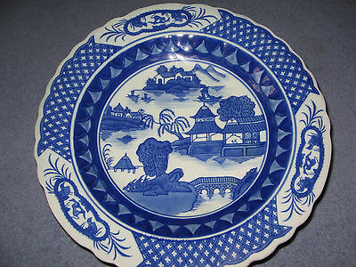 Chinese Oriental blue white fruit dish comport cake stand tray
