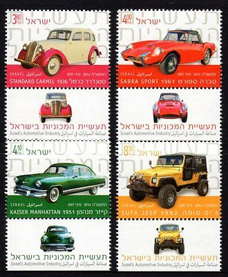 Israel 2014 Automotive Industry Set 4 MNH