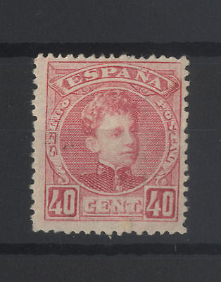 Alfonso Xiii - Tipo Cadete 251 ** Mnh