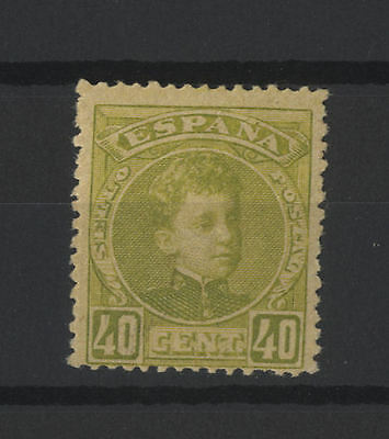 Alfonso Xiii - Tipo Cadete 250 ** Mnh