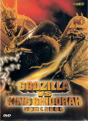Godzilla vs King Ghidorah DVD Japanese NEW Region 3 English Subtitles