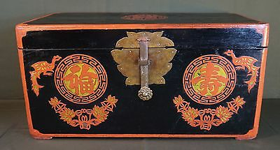 Very Fine Korean Joseon Dynasty Wooden Wedding Box