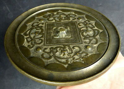 Shaman's HAN to TANG DYNASTY TOLI MELONG CHINESE BRONZE MIRROR 25 AD to 907 AD
