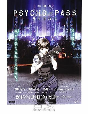 Psycho Pass Movie Poster Japan chirashi anime Production I.G. C753