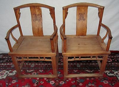 Pair Antique Chinese Elm Huanghuali Arm Chairs