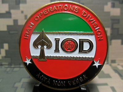 CIA IRAN DIVISION CLANDESTINE SERVICES CENTRAL INTELLIGENCE CHALLENGE COIN