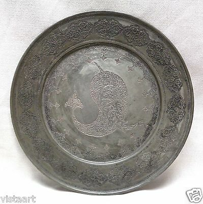 """Middle Eastern Hand Hammered Antique Plate Intricate Motifs & Bird Designs 12"""""""