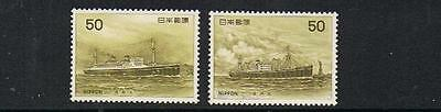 STAMPS  JAPAN SELECTION OF STAMPS  1976 SHIPS ( MNH )  lot J-4