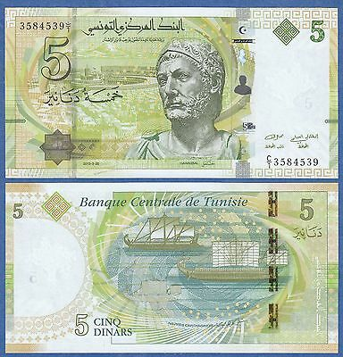 Tunisia 5 Dinars P 95 2013 UNC Low Shipping! Combine FREE! New