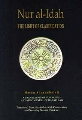 Nur Al-Idah: The Light of Clarification- HB