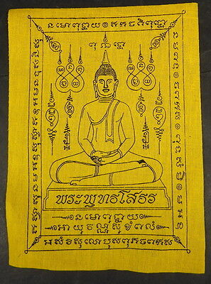 LARGE Buddhist Temple WAT SOTHORN BUDDHA PHA YANT 'WISHING'  Cloth. 7 x 9.5