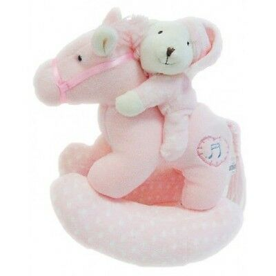 Korimco - Twinkles Rocking Horse with Lullaby Pink 23cm - BRAND NEW