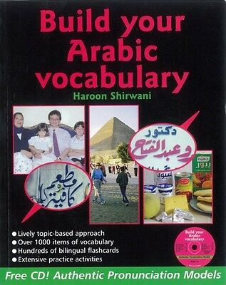 Build Your Arabic Vocabulary With Free CD