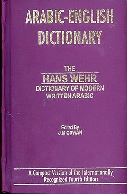 Hans Wehr Dictionary of Modern Written Arabic