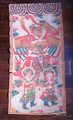 ANTIQUE 19TH CENTURY Yao Tribe Ceremonial Painting From Mark Lissauer collection
