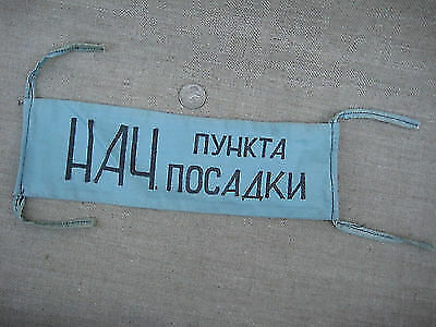 Soviet Military Band for Commander