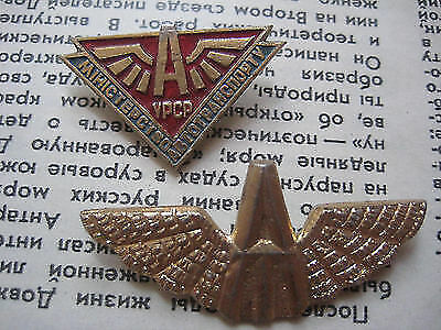 "Soviet USSR Cap BADGE & Breast BADGE with letter ""A"" and Wings"
