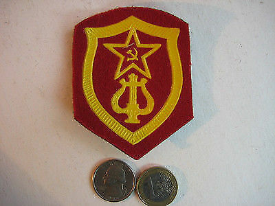 Soviet (USSR, Russian)  Military  Patch made in 198x-1991.