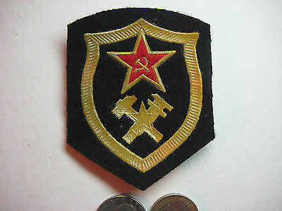 Soviet (USSR, Russian)  Military  Patch made in 1980's-1991