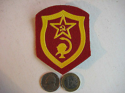 Soviet (USSR, Russian)  Military  Patch made in 198x--1991.