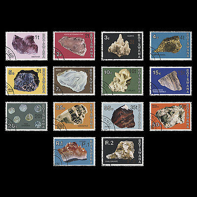 Botswana 1976 (Used) Minerals Provisionals. SG367-380