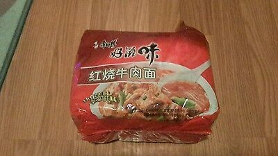 Roasted Beef instant Noodle of master kong 康师傅红烧牛肉面