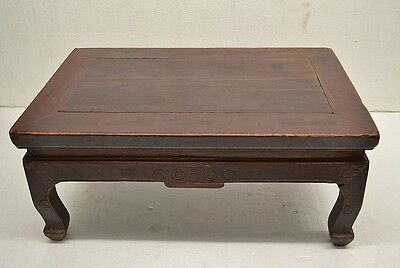 Asian Chinese Antique Dark Wood Low Coffee Table Stand with Unique Legs NO09-10