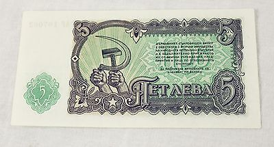 Foreign Paper Currency Denomination 5 Bulgar Bulgarian Hapoaha 1951 Bank Note