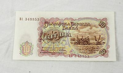 Foreign Paper Currency Denomination 10 Bulgar Bulgarian Hapoaha 1951 Bank Note
