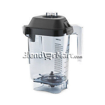 Vitamix, 15981, 32oz/ .9L Advance Container w/ Blade and Lid