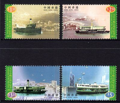 Hong Kong 1998 Centenary Star Ferry Set 4 MNH