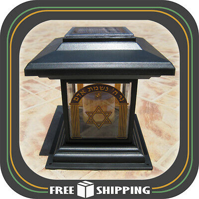 "Jewish Memorial Solar Candle / Light ""Ner Neshama"" Star Of David - FRRE SHIPPING"