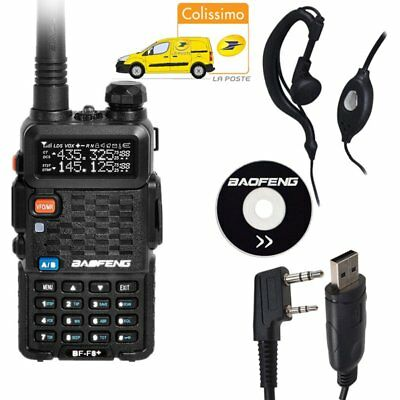 Baofeng BF-F8+ Plus Double Band Talkie Walkie Radio + Pofung UV-5R USB Cable FR