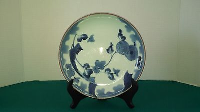 Japanese Antique Dish circa 1690