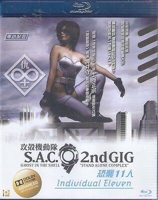 Ghost in the Shell 2nd GIG Stand Alone Complex Individual Eleven Blu Ray NEW