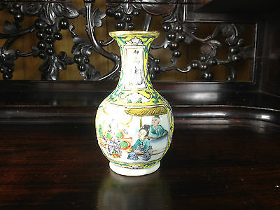 Antique Chinese Famille Rose Small Vase 19Th Century