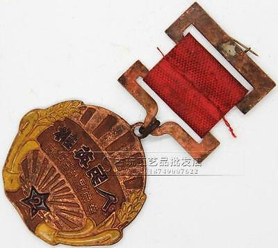 1 X Collectible Chinese (The East China Field Army Medal) Memorial Medal Badge